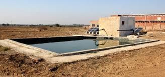 خزان مياه ارضي