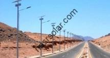 egyptstreet